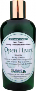 body mine open heart lotion
